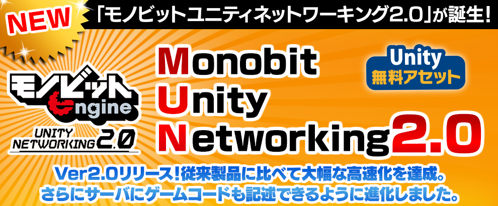 Monobit Revolution Server